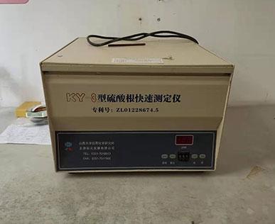 药水检测设备